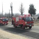 大津町消防出初め式