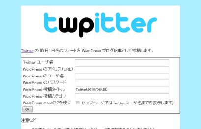 Twpitter